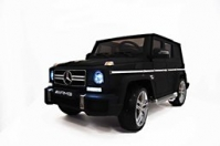 Электромобиль RiverToys Mercedes-Benz G63 AMG VIP Черный